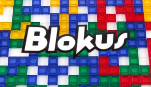 『ブロックス』パチパチはまって気持ちいいカラフルな陣取り合戦