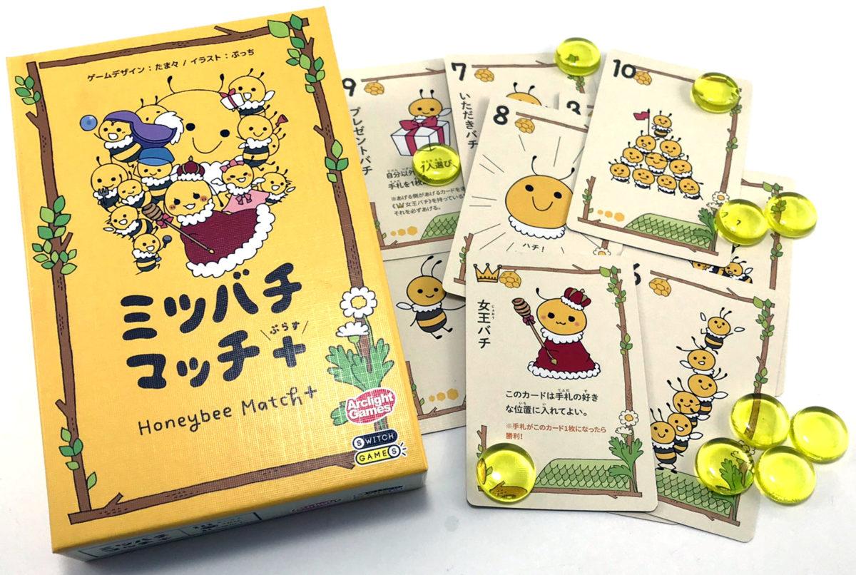 『ミツバチマッチ』コンポーネント
