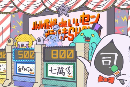 おすすめボードゲーム17選【会話とコミュニケーションが盛り上がる編】