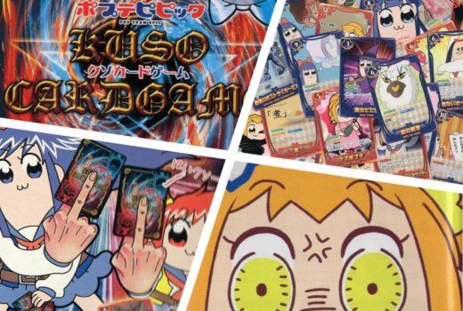 いっぱいちゅき『カードダス ポプテピピック クソカードゲーム』