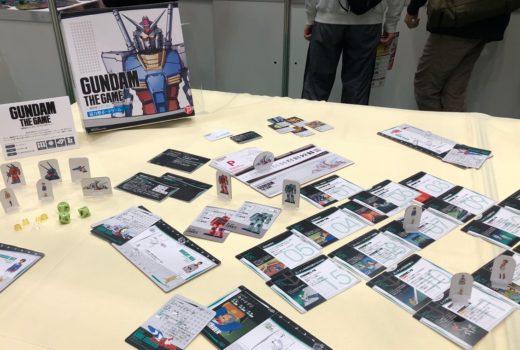 アークライトデザインの協力型ボードゲーム『GUNDAM THE GAME -機動戦士ガンダム:ガンダム大地に立つ‐』