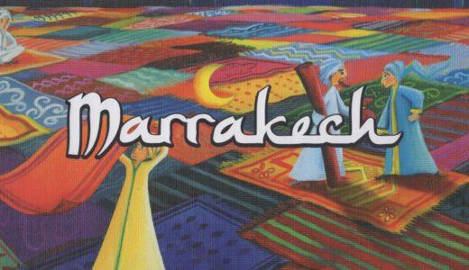『マラケシュ』並ぶ絨毯がオシャレなインスタ映えボードゲーム