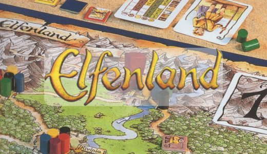 『エルフェンランド』たくさんの都市を巡るエルフ流の成人式!