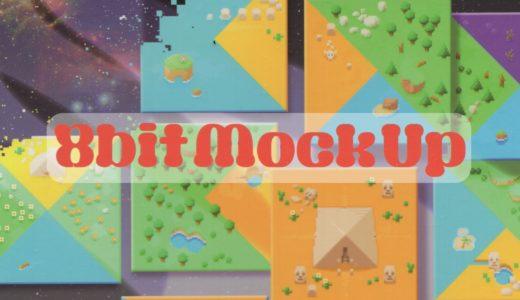 8ビットモックアップ(8bit mock up)世界創造タイル配置ゲーム