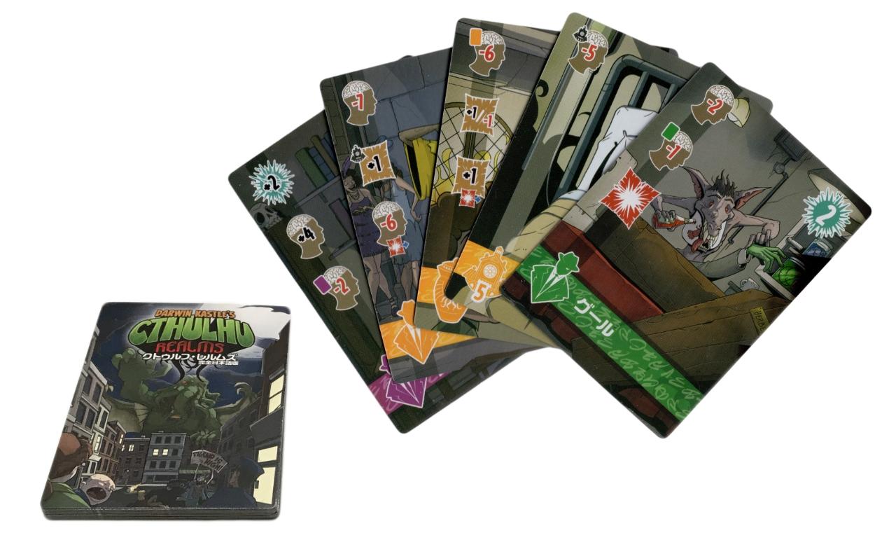 『クトゥルフレルムズ』カード画像