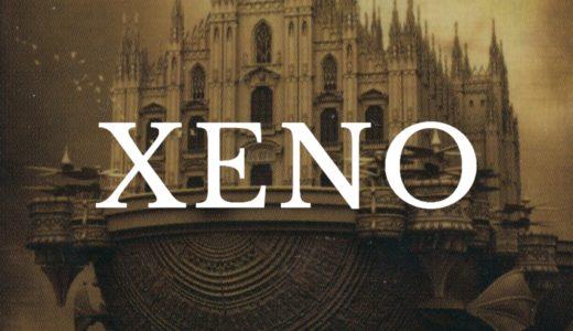 『XENO』オリラジ中田さんプロデュースのファンタジーカードゲーム